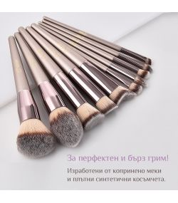 BESTOPE Комплект Четки за Грим 14 бр., с Несесер