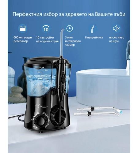 Електрически зъбен душ BESTOPE 600 мл., черен