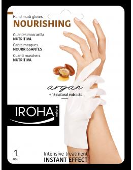IROHA Омекотяващи ръкавици с АРГАН за сухи ръце