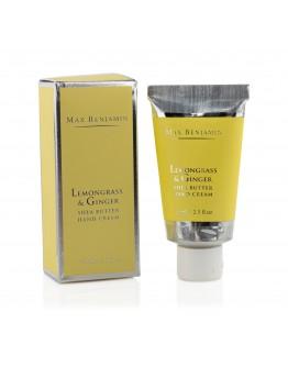 Натурален крем за ръце Лимонена трева и Джинджифил Max Benjamin